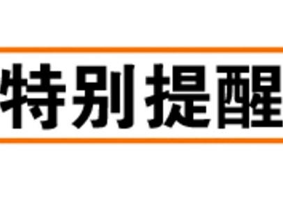 驻意大利大使馆提醒中国游客,意大利西尼罗热病毒高发