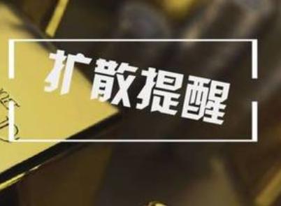 驻佛罗伦萨总领馆提醒中国游客关注自身健康状况