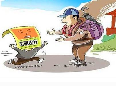 中领馆发布赴意大利旅游提示注意保管财物遵守交规