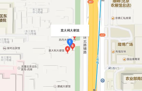 意大利北京大使馆地理位置
