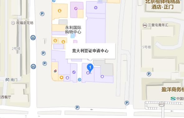 意大利北京签证中心地理位置