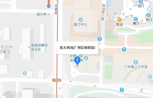 意大利广州大使馆地理位置