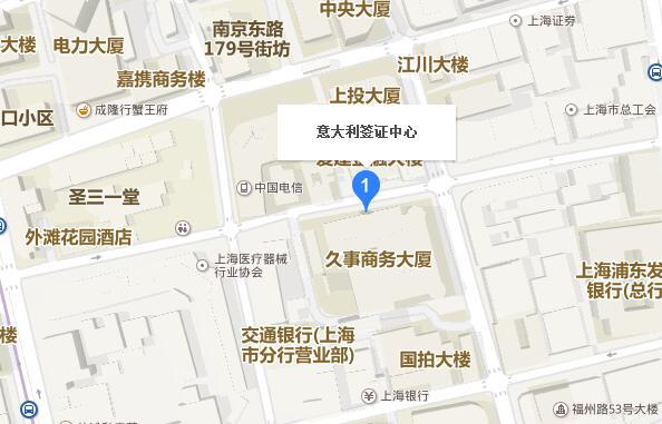 上海意大利签证中心地理位置
