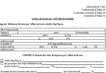 意大利签证商务邀请函材料模版