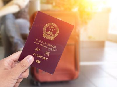 国人在国外护照丢失怎么办?